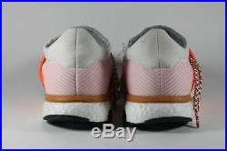 Adidas by Stella McCartney Adizero Adios Boost Womens Shoes BB6259 Size 5.5 RARE