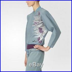 Sold-Out STELLA McCARTNEY Adidas AX6995 Studio Bamboo JACKET Chalk Blue (S)